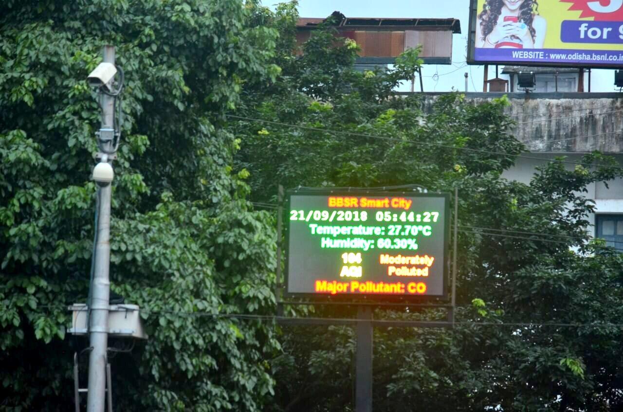 Bhubaneswar-Smart-City