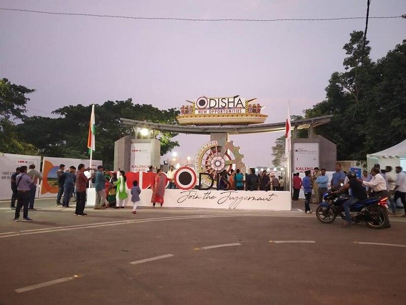 Make In Odisha Conclave 2018
